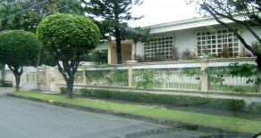 Protected: Dasmarinas Village House and Lot