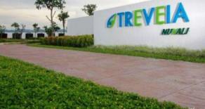 Ayala Treveia, Nuvali – Nice Location