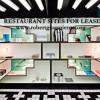Restaurant Sites for Lease – November 2015