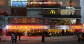 Restaurant / Commissary Site for Lease – Kapitolyo, Pasig