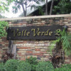 Valle Verde 2, Pasig – Serious Inquiries Only !