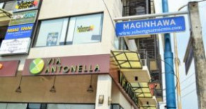 Maginhawa Street, Teacher's Village – Commercial Lot for Sale