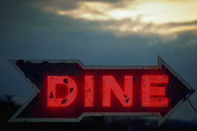Restaurant / Commissary Sites